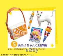 Everyday BOX commodity 1BOX = 8 pieces of Sailor Moon Crystal Sailor F/S withTrack