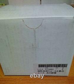 ONE PIECE Ace Fire Limited Official Memorial Watch Quartz Premium Anime Japan MT