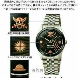 Collection Premium One Piece Shanks X Luffy 310/999 Montre De Poignet En Inox 10 Atm
