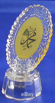 Cristal Islamique Musulman Allah-muhammad Avec / Lumière Favors Cadeau De Mariage / 50 Pièces