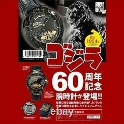 Godzilla 60e Anniversaire Montres 1954 Pièces De Collection Ltd Japon Fs Rare